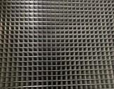 2x2 cm 3 mm asansör kuyu teli 100/200 plaka ölçülerinde